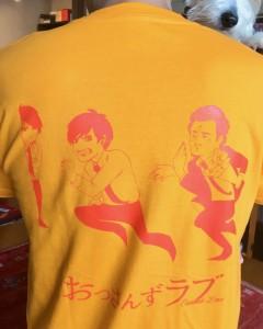 おっさんずラブTシャツ