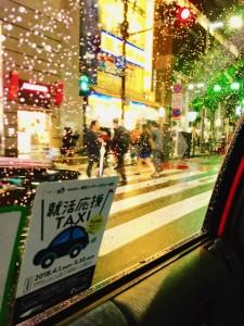 六本木からタクシー