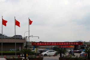 共産党大会