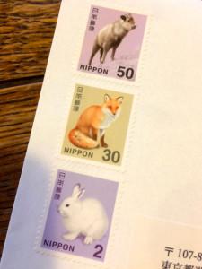 切手82円