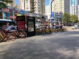 深圳の街2